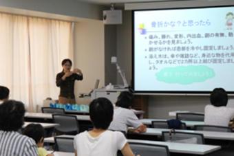 【なら子育て大学公開講座】「子どもの応急処置」を開催