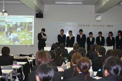 平成28年度「子ども学ゼミ報告会」を開催しました