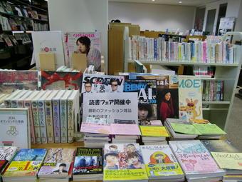 【図書館】秋の読書フェアを開催中!