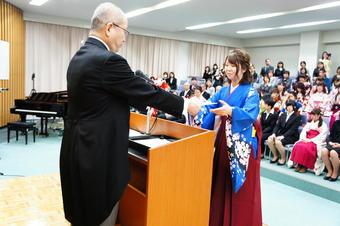 第52回卒業証書・学位記授与式を挙行しました