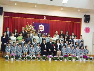 平成27年度「卒園式」を挙行しました