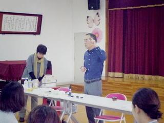 第4回子育てトークサロン「ほっこり」を開催しました