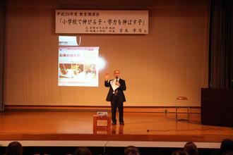 教育講演会を行いました