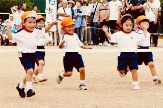 平成30年度運動会を開催しました