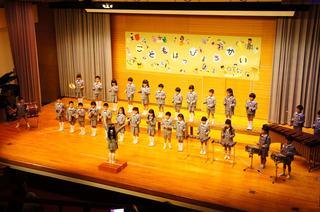 「子ども発表会」を開催しました